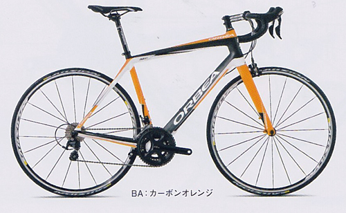 2015orbea-avantomp-yellow.jpg
