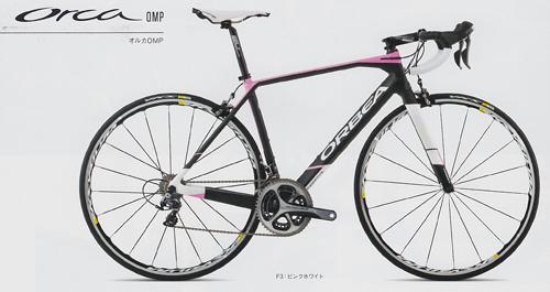 2015orbea-orcaomp-pinkblack.jpg
