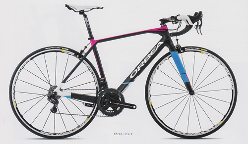 2015orbea-orcaomr-pinkblue.jpg
