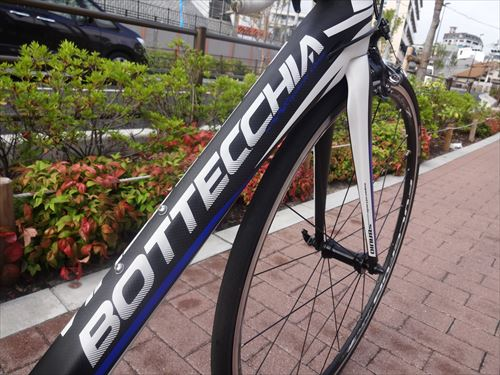 BOTTECCHIA-SUPER8AVIO-blue-down.jpg