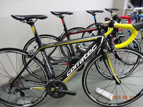 CORRATEC-RTCARBON-yellow.jpg