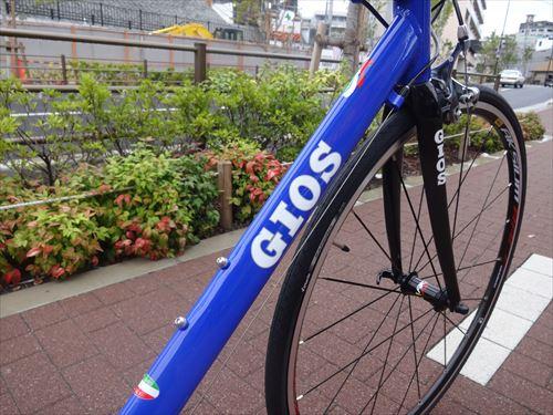 GIOS2014-ULTIMO-down.jpg
