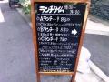 hachinoko001.jpg
