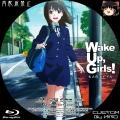 Wake_Up_Girls_劇場版_a_BD