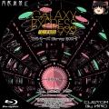 銀河鉄道999_BD-BOX_04