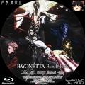BAYONETTA Bloody Fate_A_BD