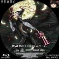 BAYONETTA Bloody Fate_B_BD