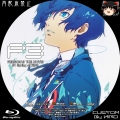 PERSONA3 THE MOVIE_1b_BD