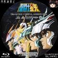 聖闘士星矢_BD-BOX_1-SP