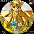 聖闘士星矢_BD-BOX_1-7