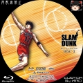 SLAM DUNK BD-BOX_3