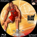 SLAM DUNK BD-BOX_2