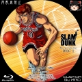SLAM DUNK BD-BOX_1