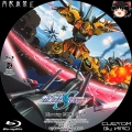 機動戦士ガンダムSEED_DESTINY_HD_REMASTER_BD_5