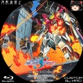 機動戦士ガンダムSEED_DESTINY_HD_REMASTER_BD_2