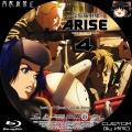 攻殻機動隊_ARISE_4b