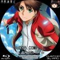 BUDDY_COMPLEX_1b_BD.jpg