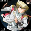 BUDDY_COMPLEX_2b_BD.jpg