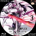 BUDDY_COMPLEX_3a_BD.jpg