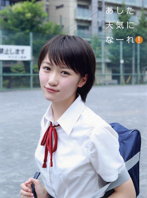工藤遥2nd写真集『あした天気になーれ!』