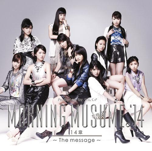 「14章~The message~」DVD付き初回限定盤B
