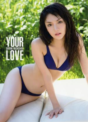 道重さゆみ11st写真集『YOUR LOVE』