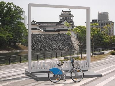 20140526ブログ用パネル広告画像古賀撮影分 003