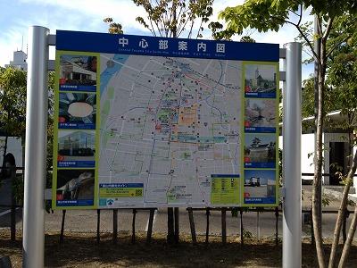 城址公園案内板 (1)
