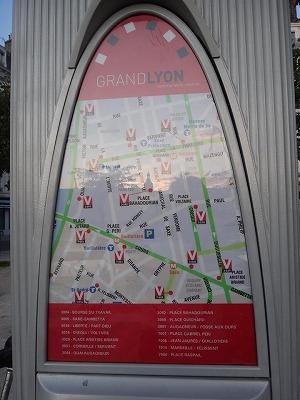 リヨンシクロシティターミナル1