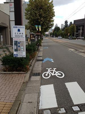 TOYAMA自転車ナビライン2