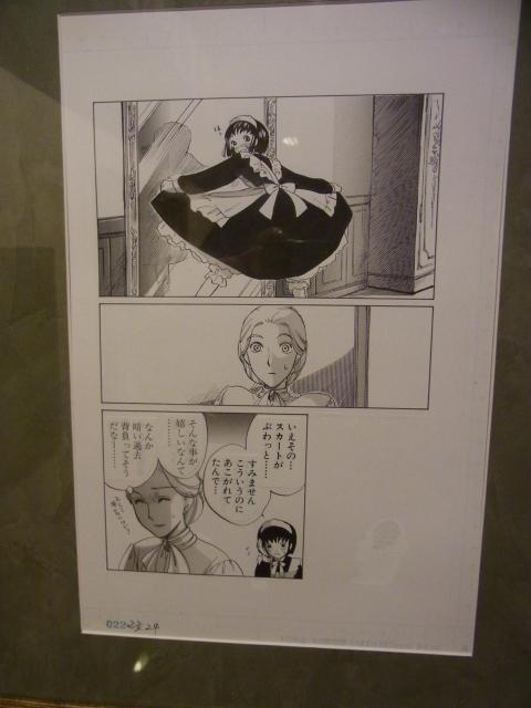 morikaoru_02.jpg
