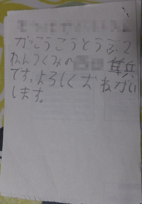 DSCF2200_blog2.jpg