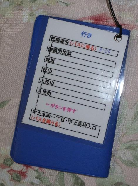 DSCF2621n.jpg