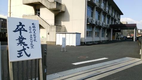 DSC_0334_blog.jpg