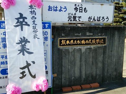 DSC_0340_blog.jpg