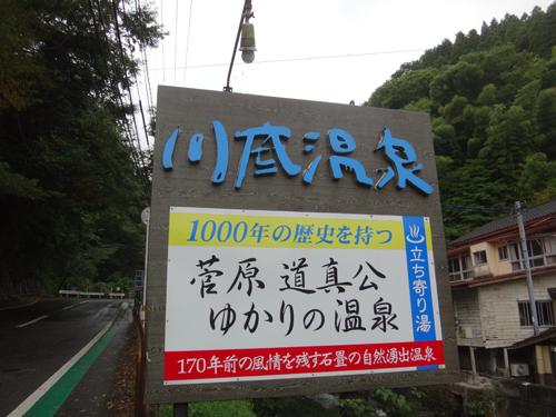 2014081501.jpg