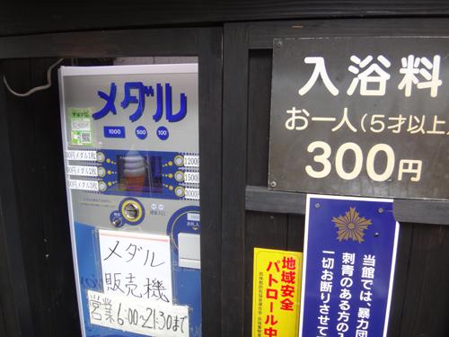 2014081510.jpg