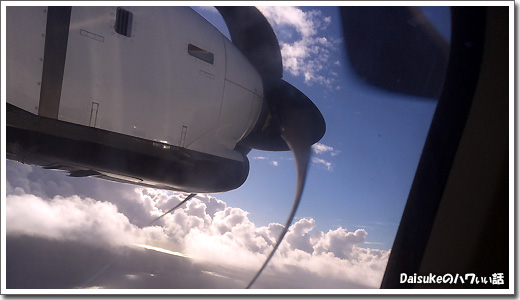 飛行機のプロペラ