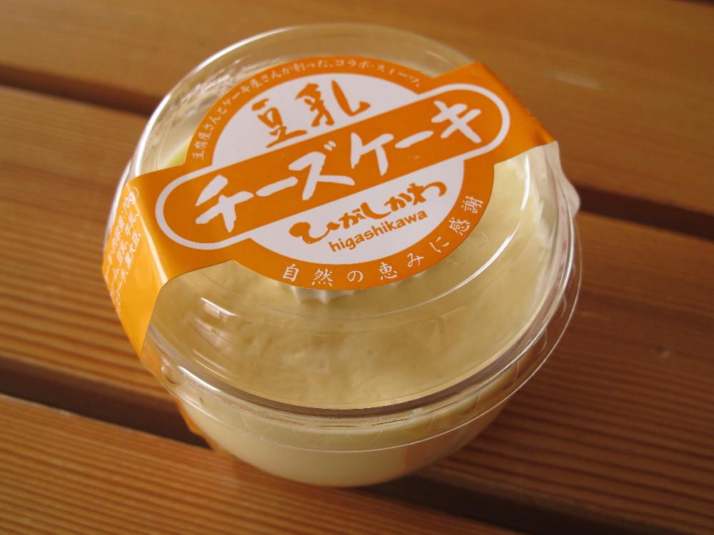 千幸でうどんを食べた後は、東川町の道の駅、道草館でデザートタイム。ゝ月庵(てんげつあん)と平田とうふ店のコラボ商品、豆乳チーズケーキ!