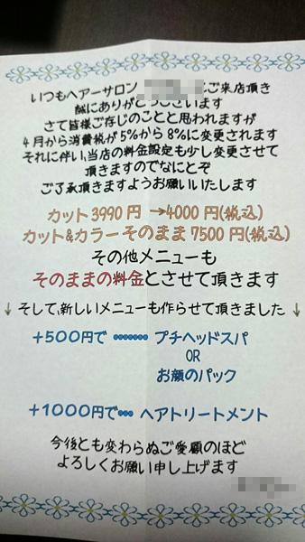 20140223_2.jpg