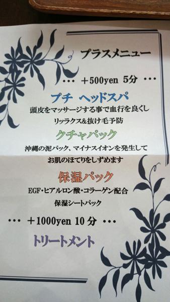 20140223_3.jpg