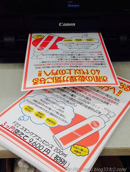 20140817_3.jpg