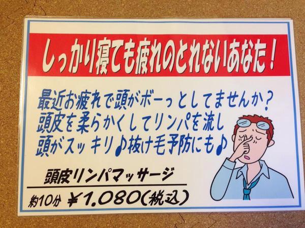 20140913_1.jpg