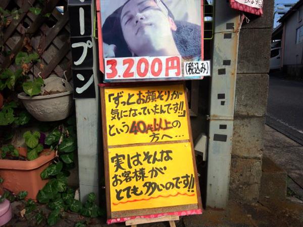 20140927_2.jpg