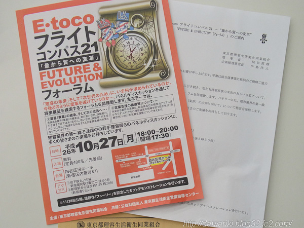20141009_1.jpg