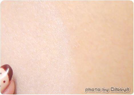 EFスキンケア トライアルセット 京都薬品ヘルスケア30代からのたるみ毛穴ケア