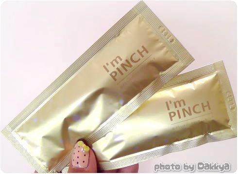 I'm PINCH スパークリングジェルパック 混ぜない炭酸パック