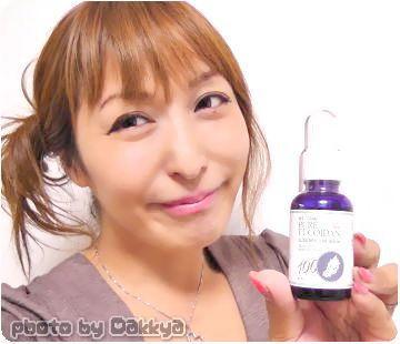 高橋ミカサロン専用化粧品ニューピュアフコイダン だっきゃ