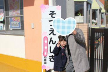 2014-03-22-13-29-57_deco.jpg
