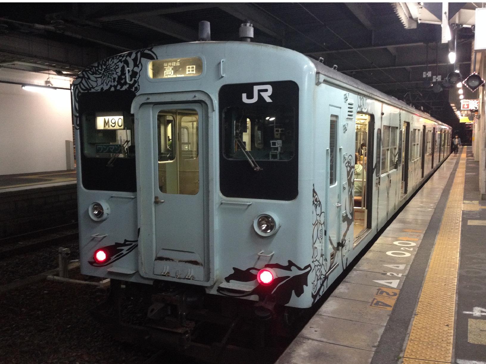 jrw-105sakurai.jpg